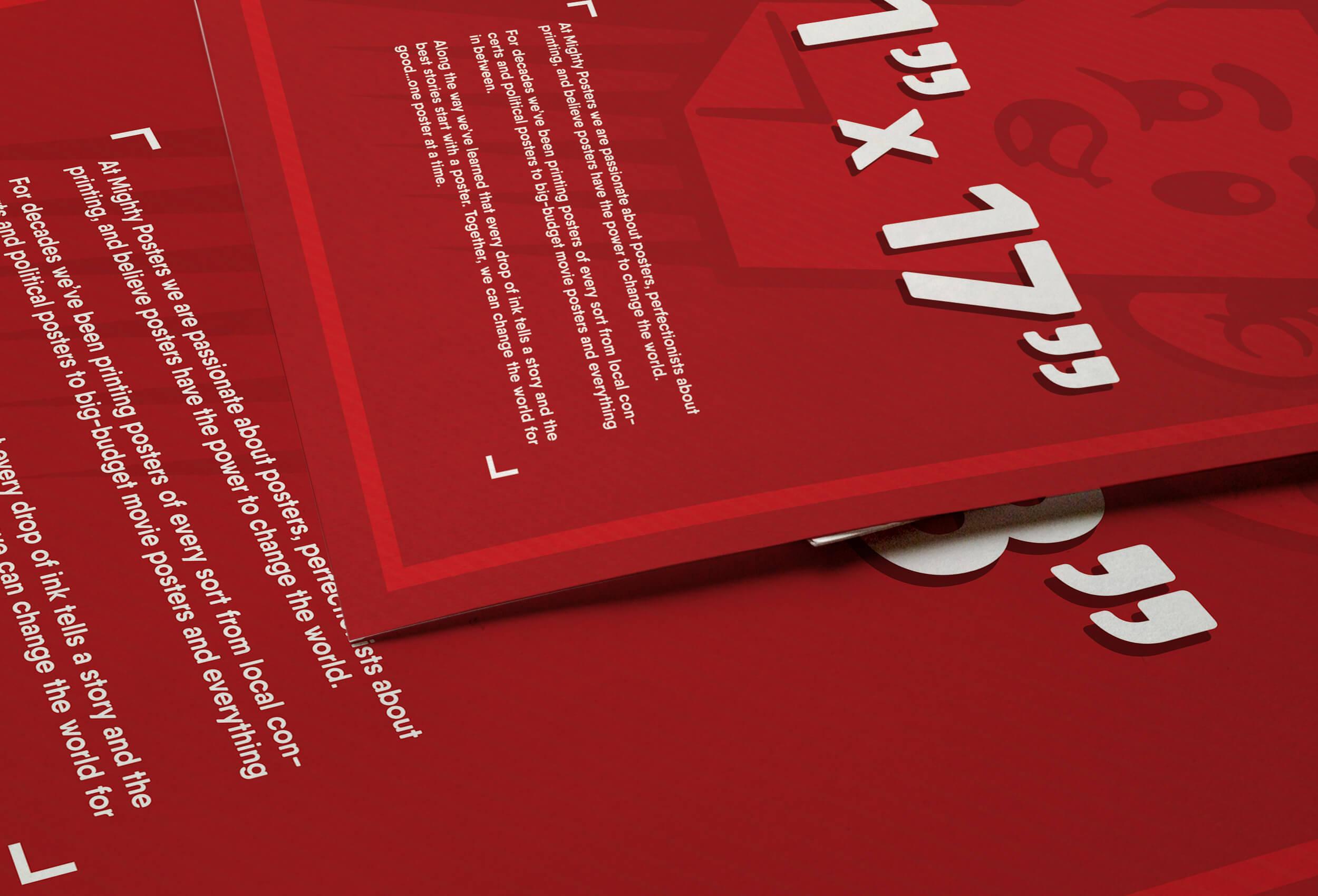 11″ x 17″ Poster Printing